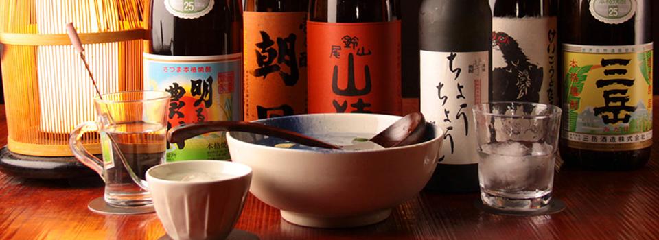 若林酒店 プレゼントに人気、おすすめのお酒を多数取り揃え 日本酒 焼酎 ワイン 